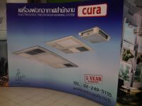 Backdrop / curve pop up pull frame  2x3 ฉากหลัง หน้าโค้ง- Cura Air Service